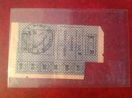 Ticket De Rationnement 1942 Mairie De Lapalud Viande Charcuterie - Gebührenstempel, Impoststempel