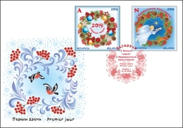 _TH Belarus 2018 Christmas New Year NY Xmas FDC - Año Nuevo