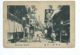 Nagasaki Hamanocho - Japan