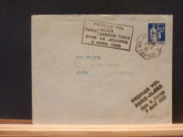 81/101  LETTRE 1935  1° VOL PARIS ALGER AJACCIO TUNIS - Erst- U. Sonderflugbriefe