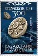 Kazakhstan 2018. Kazakh Antique Jewelry. One Stamp.New!!! - Kazakhstan
