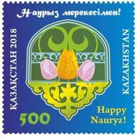 Kazakhstan 2018. Nauryz. Muslim New Year.One Stamp. New!!! - Kazakhstan