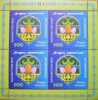 Kazakhstan 2018. Nauryz. Muslim New Year. Small Sheet. New!!! - Kazakhstan