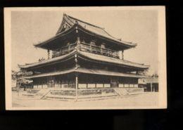 B7261 JAPAN - BUDDISM - NARA - A TEMPLE - Giappone