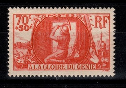 YV 423 N* (infime Trace) Genie Militaire Cote 7 Euros - France