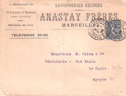 25c.semeuse Lignée Oblitéré MARSEILLE NATIONAL Sur Lettre Pour L'EGYPTE En Tete ANASTAY FRERES SAVONNERIES REUNIS - Postmark Collection (Covers)