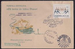 Rafting Dobbiaco-Lienz-Maribor-Osijek On Donava, 1959 - Rafting