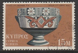 Cyprus 1971 Cypriote Art 15 M Multicoloured SW 355 O Used - Cyprus (Republic)