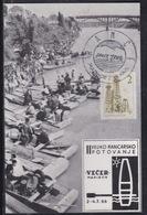 Rafting  On Donava, 1966, Maribor - Rafting