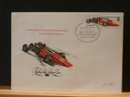 81/167   FDC  RUSSE - Autos