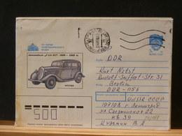 81/168  ENVELOPPE RUSSE - Cars