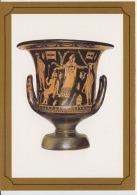 Berlin Andromeda Kelchkrater Aus Capua Uncirculated Postcard (ask For Verso / Demander Le Verso) - Antichità