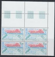TAAF 1997 Programme Icota  1v Bl Of 4 (corner) ** Mnh (40895A) - Franse Zuidelijke En Antarctische Gebieden (TAAF)
