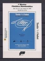 ESPAÑA 1988 - HOJITA RECUERDO GENERALITAT DE CATALUNYA 1ª MOSTRA FILATELICA Y NUMISMATICA - Feuillets Souvenir