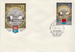 Soviet Union Set On 4 FDCs - Summer 1980: Moscow