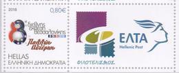 GREECE STAMPS WITH ELTA LOGO LABEL 2018/83th THESSALONIKI INTERNATIONAL EXHIBITION   -8/9/18-MNH - Nuevos