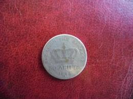 GRECE - 50 LEPTA 1883 A En ARGENT Date Peu Commune - GEORGE Ier @ KM# 37 - Greece