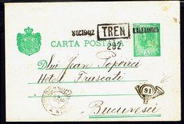 ALEXANDRIE - 1902 - Correspondance D'Alexandria Sur Entier Roumain Pour Bucuresci - B/TB - - Lettres & Documents