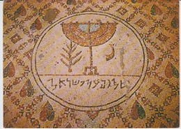 Jericho Part Of An Ancient Synagogue Mosaic Floor Uncirculated Postcard (ask For Verso / Demander Le Verso) - Antichità
