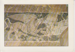 Corinth Museum Mosaic Floor Uncirculated Postcard (ask For Verso / Demander Le Verso) - Antichità