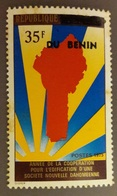 BENIN - 1975 COOPERATION SOCIETE SOCIETY - OVERPRINT OVERPRINTED SURCHARGE SURCHARGED - RARE MNH - Benin – Dahomey (1960-...)