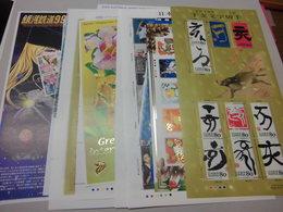 Japan Jahrgang 2006 Komplett (ohne 4078/80) Postfrisch MNH Sehr Gut - 1989-... Kaiser Akihito (Heisei Era)