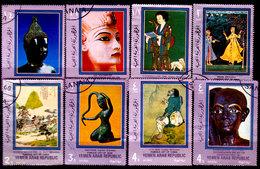 Yemen-0022 - Arte Antica (o) Used - Senza Difetti Occulti. - Yemen