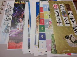 Japan Jahrgang 2007 Komplett (ohne 4394/4403) Postfrisch MNH Sehr Gut - Nuevos