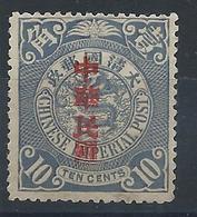 Détails Sur  1912 CHINA CIP CARP 10c RED O/p UNUSED - Chine