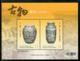 Taiwan 2013 Ancient Art Treasures Pottery Handicraft Vase Sc 4127a M/s MNH #5236 - Museums