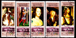 Yemen-0028 - Arte Pittorica Al Prado (o) Used - Senza Difetti Occulti. - Yemen