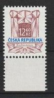 MiNr. 150 Tschechische Republik: 1997, 25. Juni. Freimarke: Baustile. - Tschechische Republik