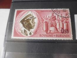 BURUNDI REFERENCE N°29 - Burundi