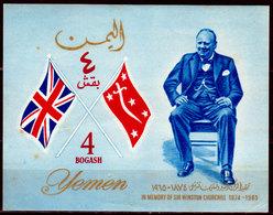 Yemen-0030 - Morte Di Churchill 1965 (++) MNH - Senza Difetti Occulti. - Yemen