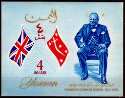 Yemen-0031 - Morte Di Churchill 1965 (++) MNH - Senza Difetti Occulti. - Yemen