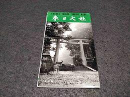 """ANTIQUE SET X 6 POSTCARDS JAPAN """" KASUGA TAISHA TEMPLE SHRINE NARA"""" UNUSED - Japon"""