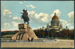 1916 Finland Helsingfors - Abo Censor Postcard - 1856-1917 Russian Government