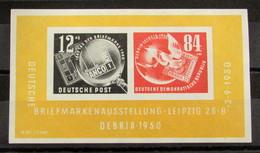 Alemania Rep.Democrática HB 1 * - [6] República Democrática