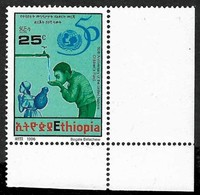 Ethiopie / Ethiopia (1996) - Cinquantenaire De L'UNICEF. Eau Potable / Drinking Water. Porteuse D'eau / Water Carrier. - Pollution
