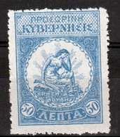 Crete 1905 King George Of Greece Revolutionary Assembly 50 Lepta Blue. - Crete