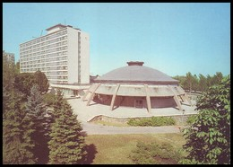 UKRAINE (USSR, 1989). DONETSK. HOTEL ''SHAKHTAR'' - Ukraine