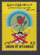 2000 Myanmar Campaign Against Drugs Set Of 1  MNH - Myanmar (Burma 1948-...)