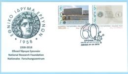 National Research Foundation, Nationales  Forschungszentrum, FDC, Greece Grèce Griechenland Grecia 2018 - Griechenland