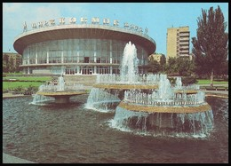 "UKRAINE (USSR, 1989). DONETSK. THE CIRCUS ""COSMOS"" BUILDING, FOUNTAINS - Ukraine"