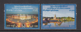 2014 Myanmar Independence Anniversary Set Of 2 MNH - Myanmar (Burma 1948-...)