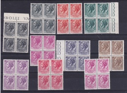 1955-60 Italia Italy Repubblica SIRACUSANA FILIGRANA ST. 10 Quartine MNH: 1c, 5c, 10c, 12c, 13c, 15c, 20c, 25c, 35c, 40c - 6. 1946-.. Republic