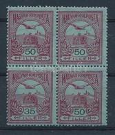 ** 1913 Turul 50f Négyes Tömbben, Benne A 35f/50f Tévnyomat (130.000). A Tévnyomatos Bélyeg I, A Mellette Lévő II. Tipus - Stamps