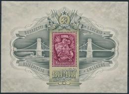 ** 1949 Lánchíd III. Blokk álló Vízjellel (104.000) (a Felső Blokk Szélen Kis Helyen Olyan Mintha El Lenne Vékonyodva A  - Stamps