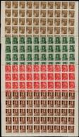 ** 1943-1944 Hadvezérek Sorból 11 érték Középen Hajtott 100-as ívekben (50.000) - Stamps