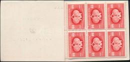 ** 1949 UPU Bélyegfüzet (35.000) - Stamps